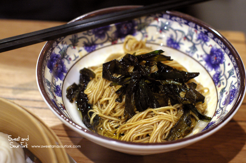 Noodles in Homemade Spring Onion Oil ($6.8)