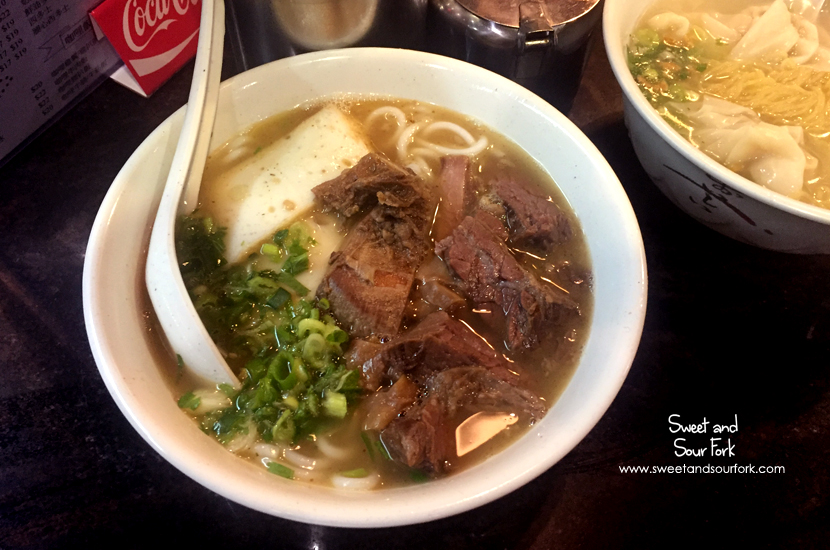 Beef Brisket and Fish Cake Rice Noodle Soup