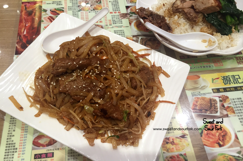 Fried Rice Noodles with Beef