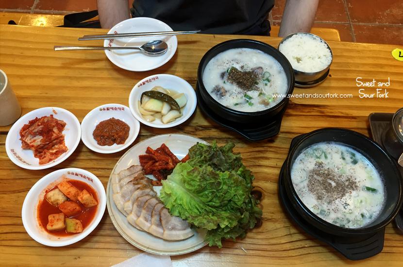 Sundae Stew/Bossam Tray